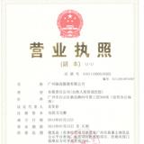 广州淑尚服装有限公司企业档案