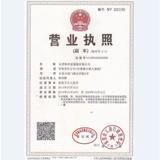 东莞韩米星服装有限公司(瑪寶樂)企业档案