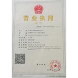 杭州迪笛欧服饰有限公司企业档案