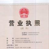 上海珂兰商贸有限公司企业档案