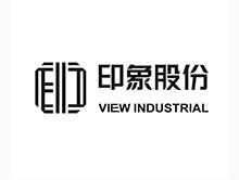 浙江印象实业股份有限公司