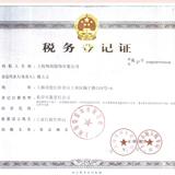 上海绚瑞服饰有限公司企业档案