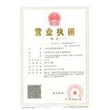 广州市蔓哲服饰有限公司(男装)企业档案