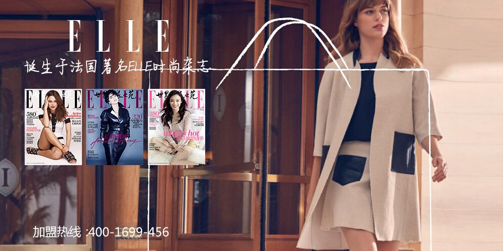广州伊烁服饰有限公司