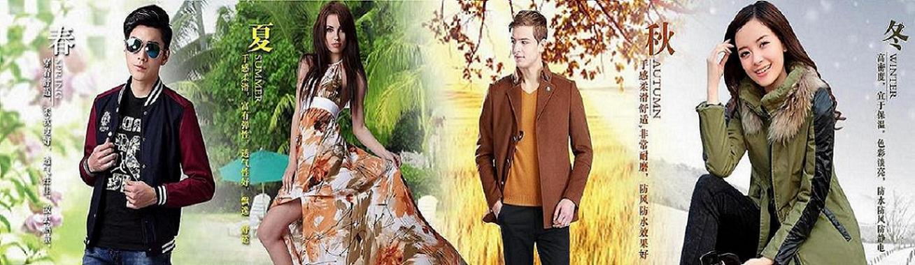 嘉興泰華紡織科技