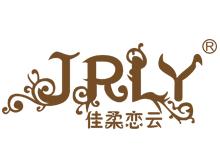 广州市佳柔恋云服饰有限公司