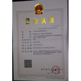 广州市曼言服饰有限公司企业档案