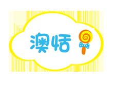 广东衣酷文化发展股份有限公司
