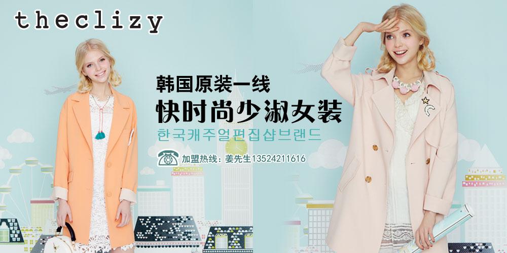 上海甲盛服装贸易有限公司