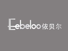 深圳依贝尔服饰有限公司(依贝尔)