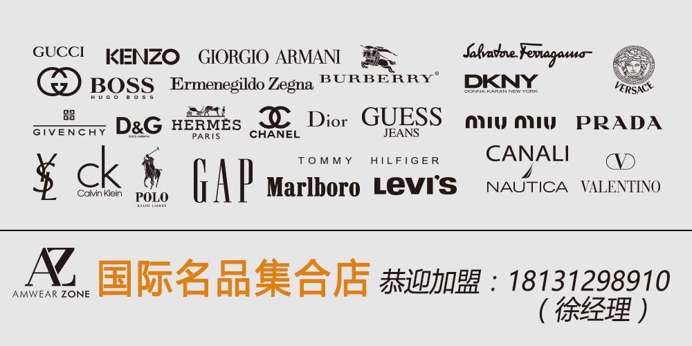 北京安沃尔商贸有限公司