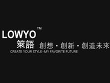上海莱语智能科技有限公司
