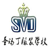 杭州圣玛丁服装学校形象图