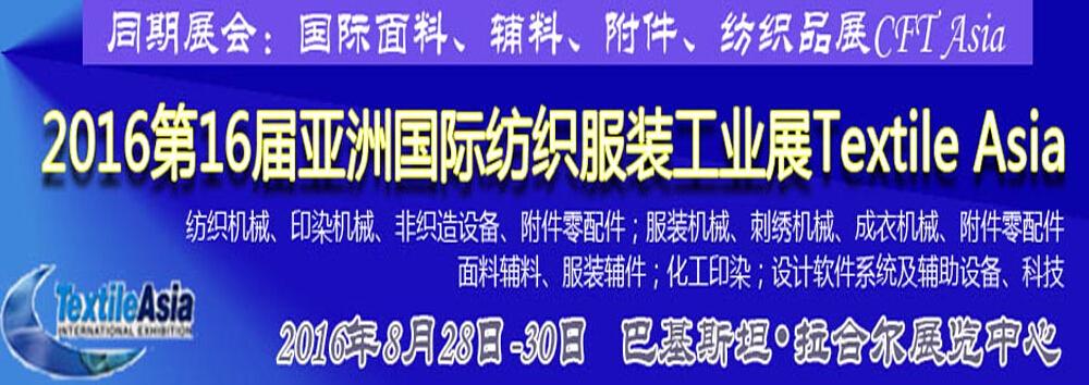 广州中促展览有限公司