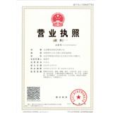 北京德西语商贸有限公司企业档案