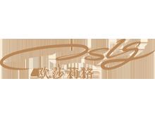 杭州展图服饰有限公司