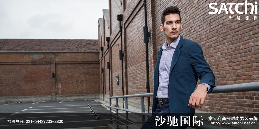 上海宝立宏服饰发展有限公司