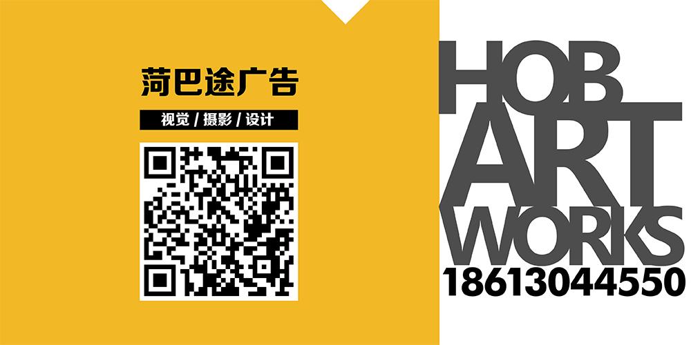 广州市菏巴途广告公司