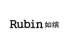 杭州同菲(Rubin)服饰有限公司