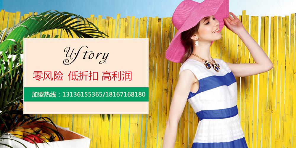 杭州拉则服饰有限公司