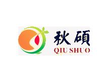 海南秋碩佛珠集團有限公司