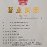 上海森马服饰有限公司企业档案