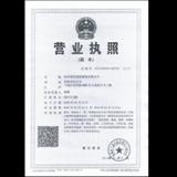 杭州蓝色倾情服饰有限公司企业档案