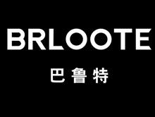浙江巴鲁特服饰股份有限公司