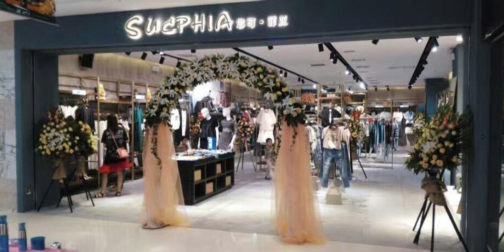 北京曲威吕馨服装服饰有限公司