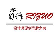 上海黎歌企业管理咨询有限公司