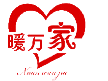 深圳市暖佳人科技有限公司