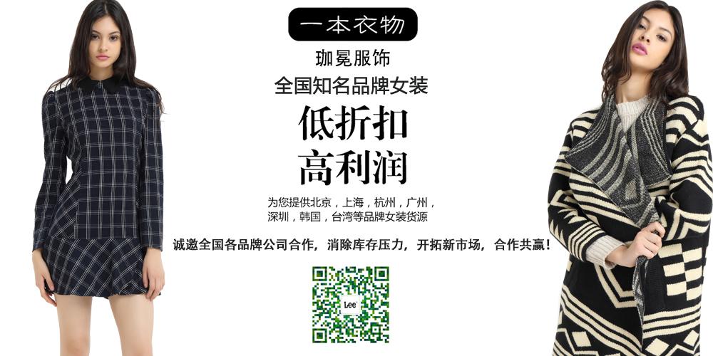 上海珈冕信息科技有限公司