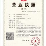 富阳汉龙进出口有限公司企业档案