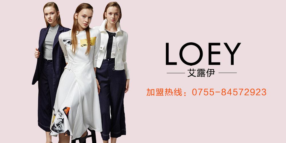 深圳百冠服装有限公司