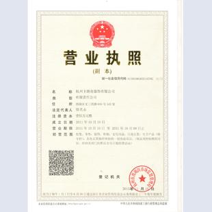 浙江湖州永翼实业有限公司企业档案