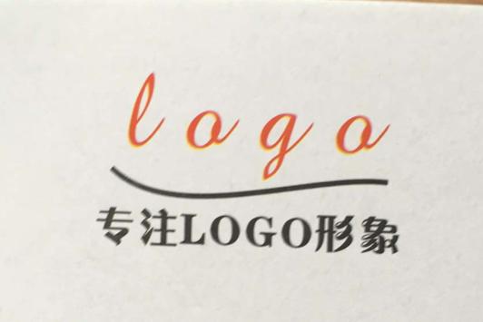 上海逸德服饰有限公司