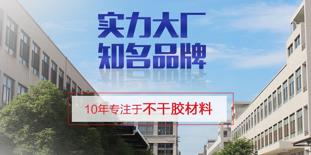 上海津赛实业有限公司