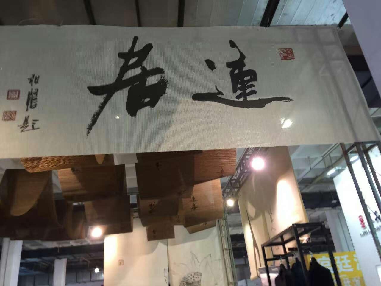 北京隆隆堂商贸有限公司