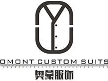 深圳奧蒙服飾有限公司