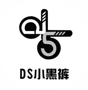 深圳炫日服饰有限公司