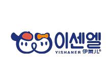 韩国黑白狸国际集团有限公司/汕头市伊善儿妇幼服装厂