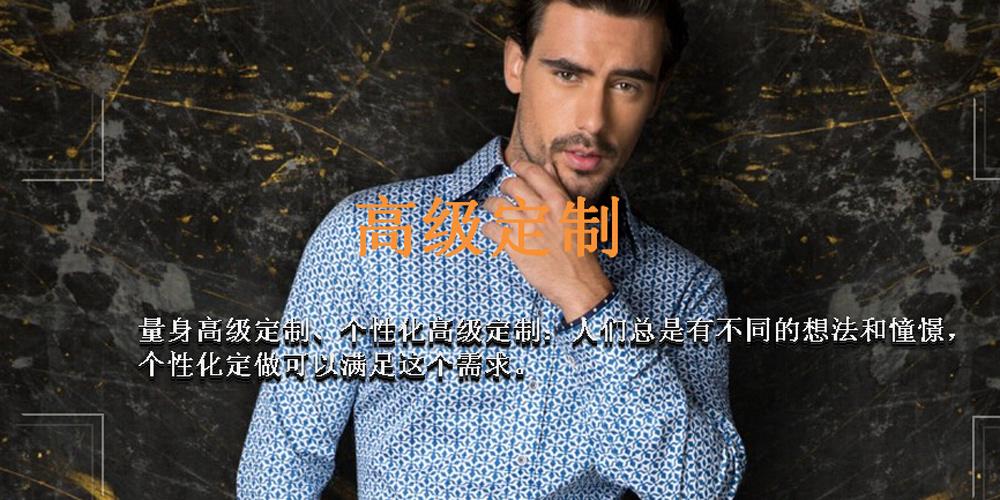 北京赛纳舍服装有限公司