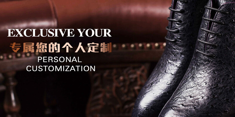 广州普森皮革工艺制品有限公司