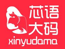 桂林芯语服饰有限公司