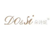DO&SI朵诗妮服饰(中国)运营中心