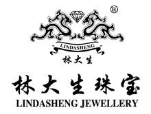 香港林大生珠宝集团有限公司