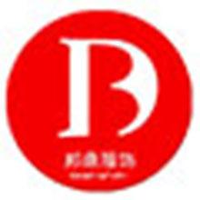 广州市邦鼎电子商务有限责任公司