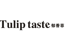 上海思域服饰有限公司