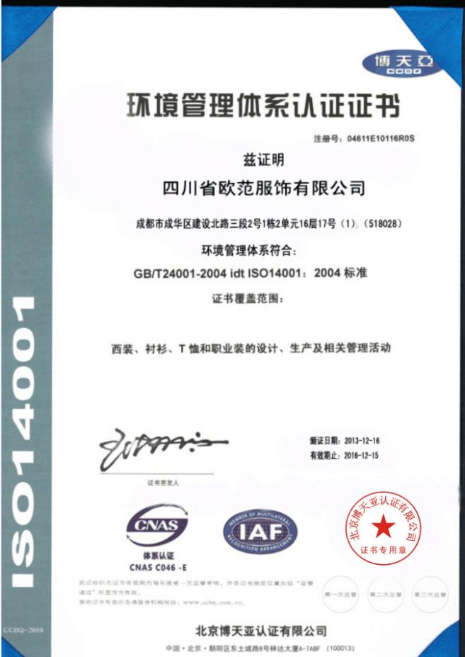 GB/T24001