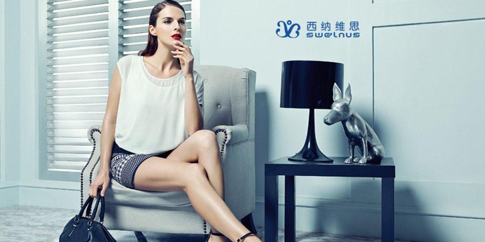 西纳维思(杭州)服装服饰有限公司